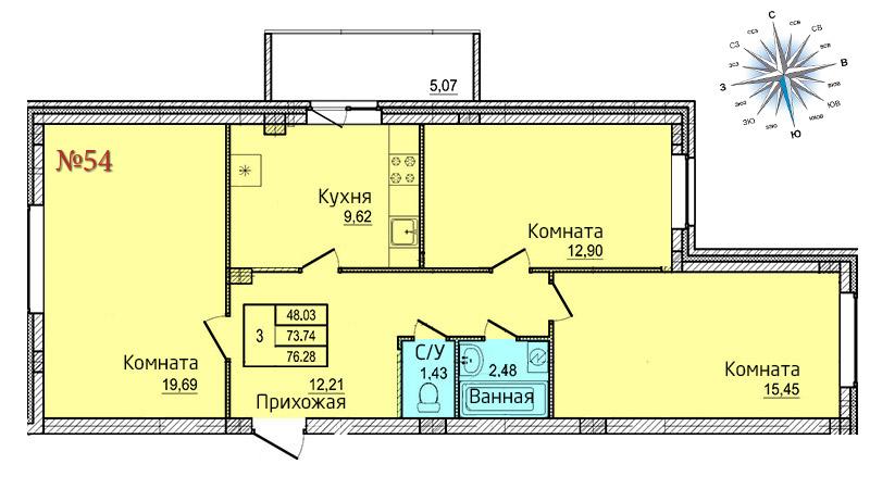 Трехкомнатная квартира №54