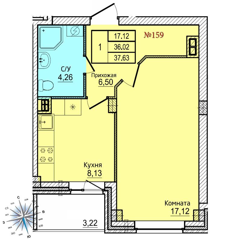 Однокомнатная квартира №159
