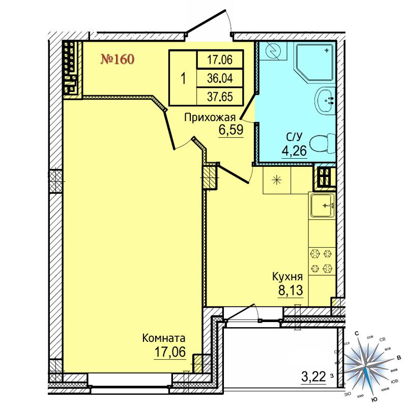 Однокомнатная квартира №160
