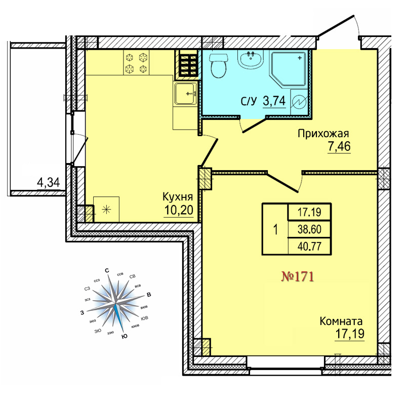 Однокомнатная квартира №171