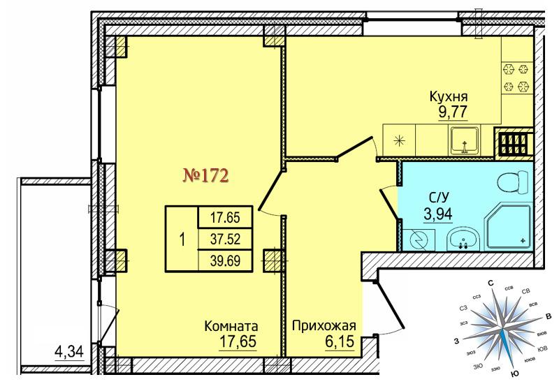 Однокомнатная квартира №172
