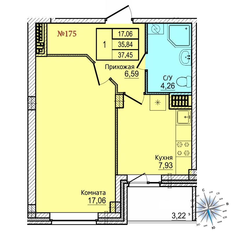 Однокомнатная квартира №175
