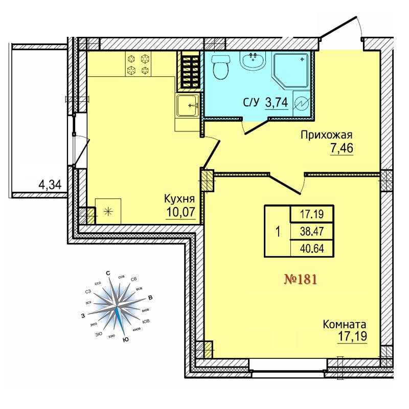Однокомнатная квартира №181