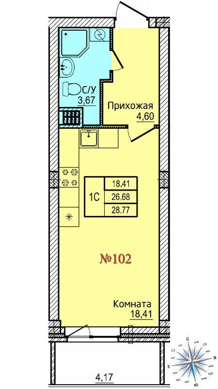 Однокомнатная студия №102
