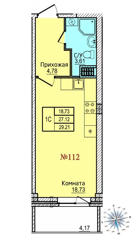 Однокомнатная студия №112