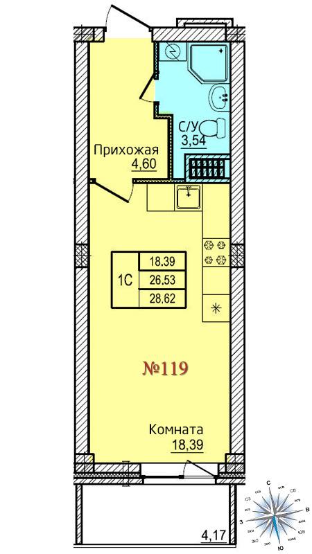 Однокомнатная студия №119
