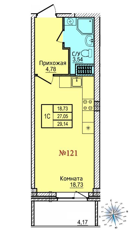 Однокомнатная студия №121