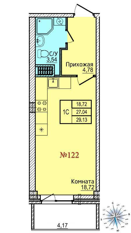 Однокомнатная студия №122