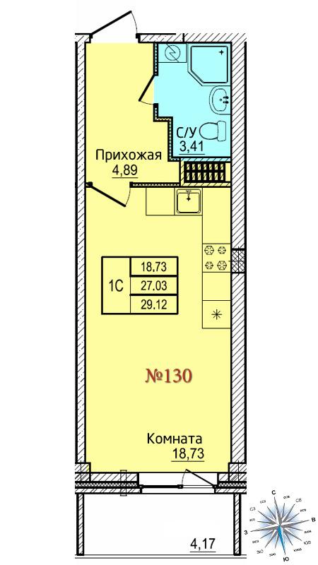 Однокомнатная студия №130