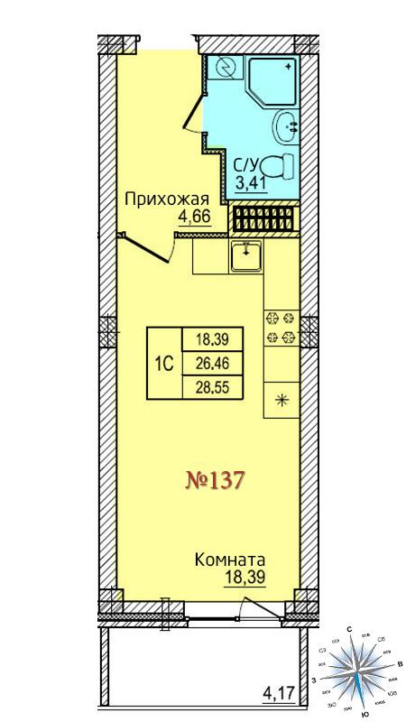 Однокомнатная студия №137