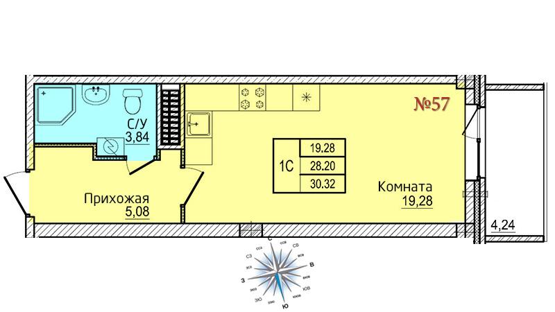 Однокомнатная студия №57