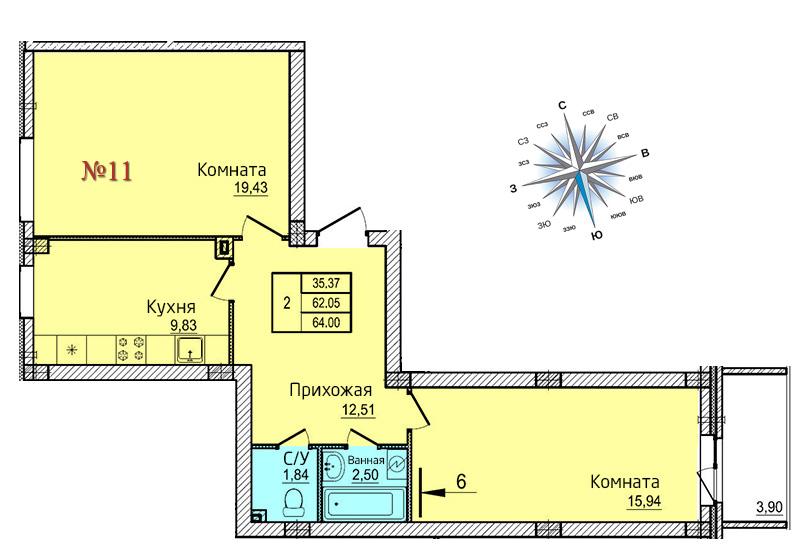 Двухкомнатная квартира №11