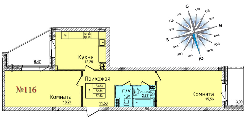 Двухкомнатная квартира №116