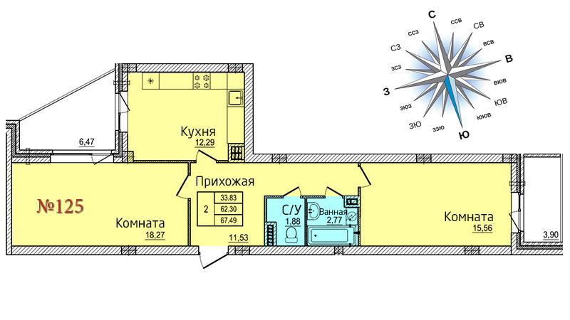 Двухкомнатная квартира №125