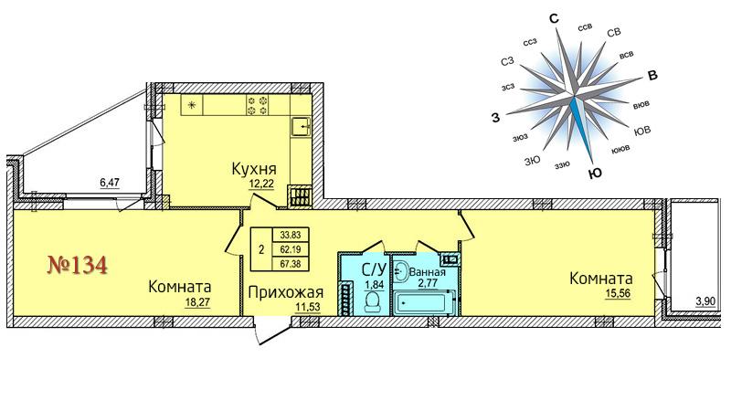 Двухкомнатная квартира №134