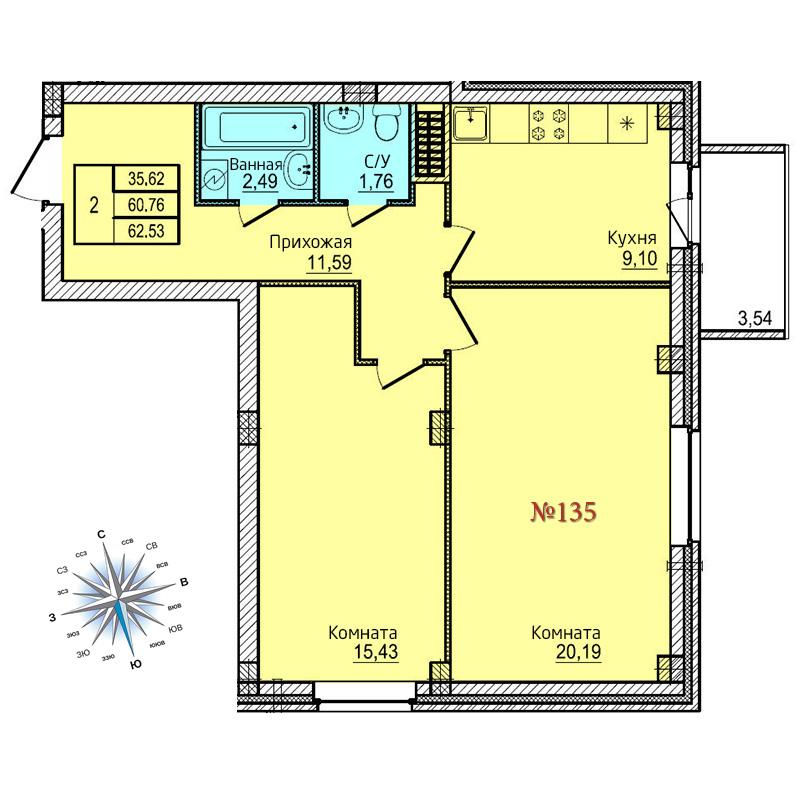 Двухкомнатная квартира №135