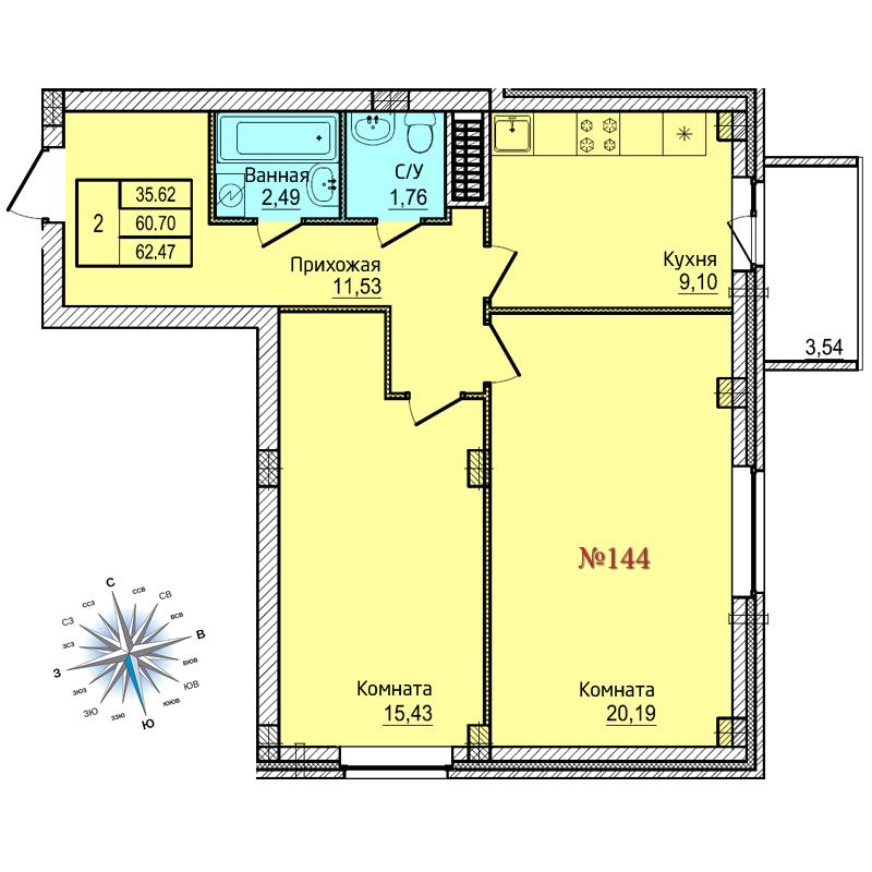 Двухкомнатная квартира №144