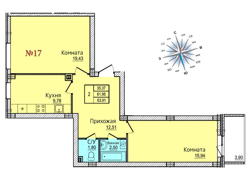 Двухкомнатная квартира №17