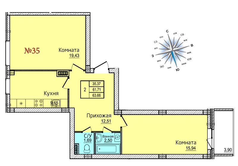 Двухкомнатная квартира №35