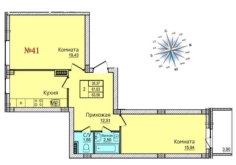 Двухкомнатная квартира №41