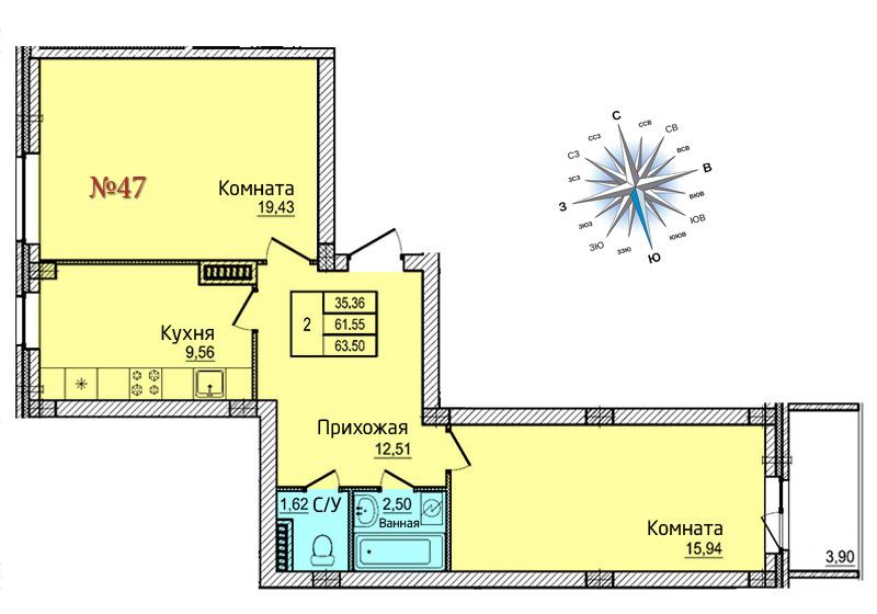 Двухкомнатная квартира №47