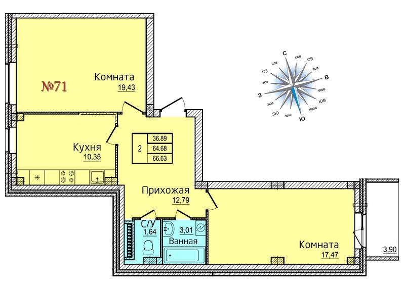 Двухкомнатная квартира №71