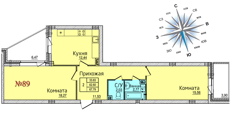 Двухкомнатная квартира №89