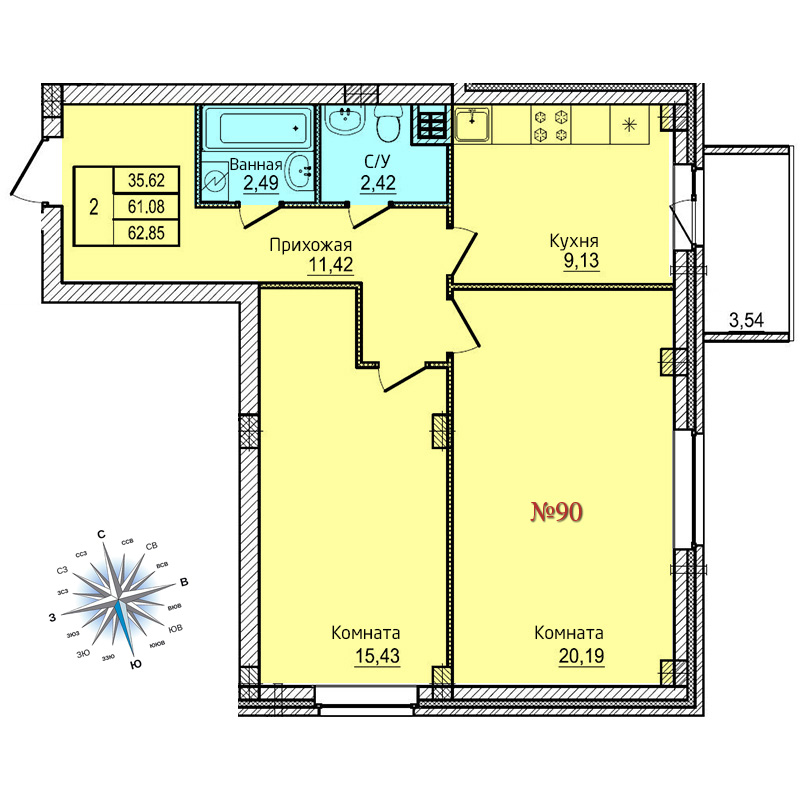 Двухкомнатная квартира №90