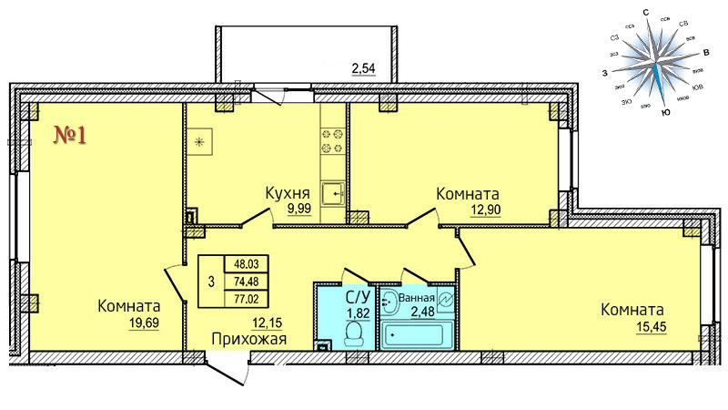 Трехкомнатная квартира №1