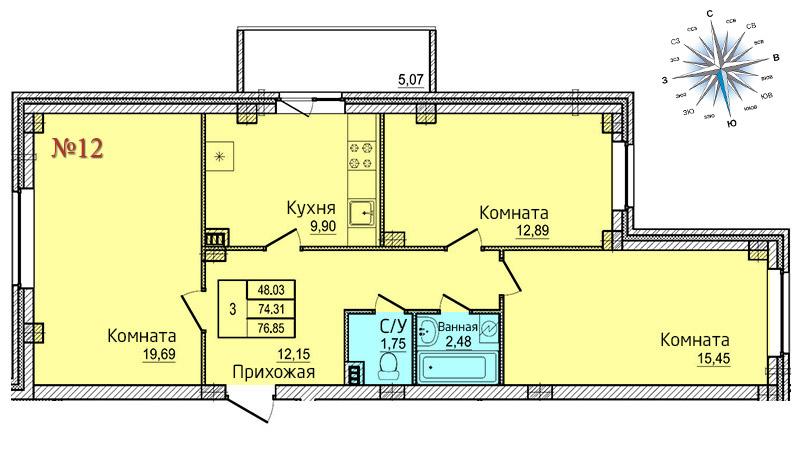 Трехкомнатная квартира №12