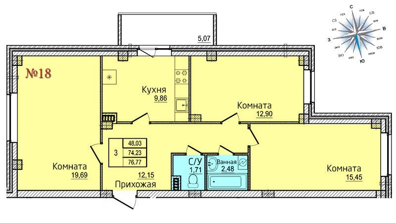 Трехкомнатная квартира №18