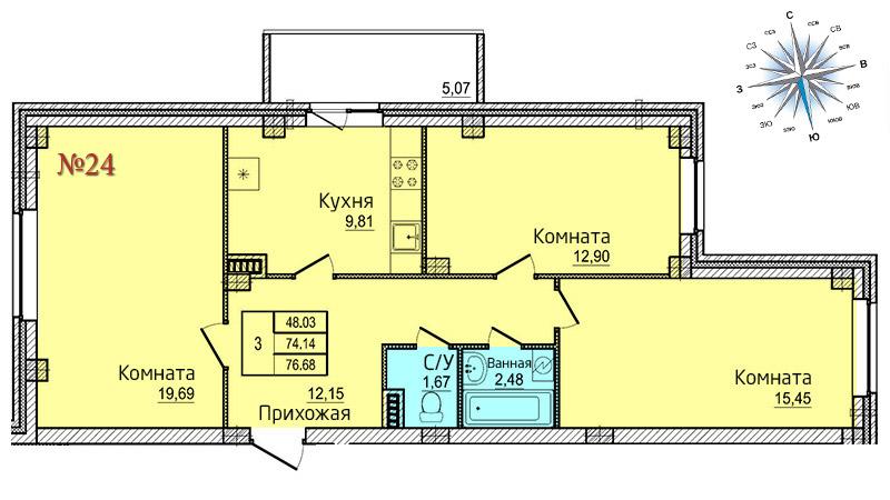 Трехкомнатная квартира №24