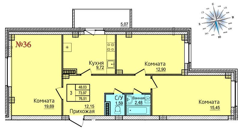 Трехкомнатная квартира №36