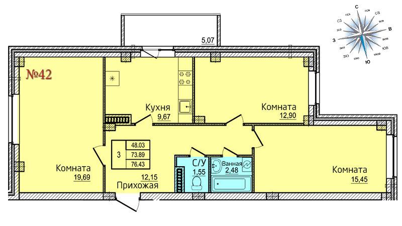 Трехкомнатная квартира №42