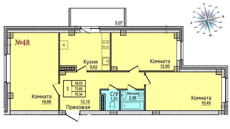 Трехкомнатная квартира №48