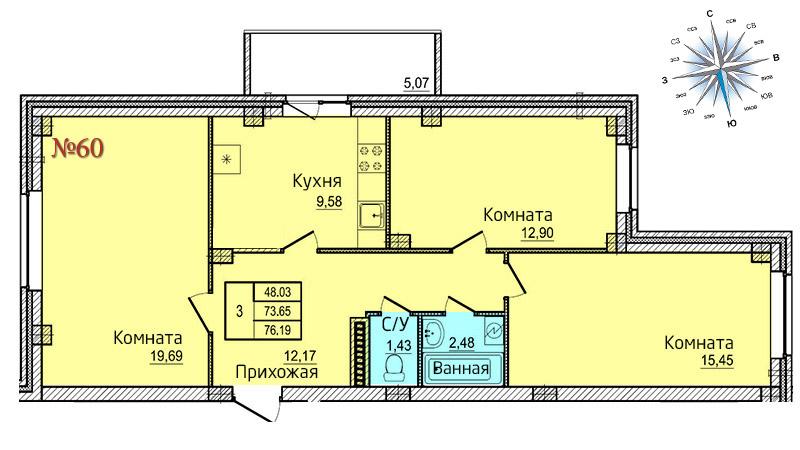 Трехкомнатная квартира №60