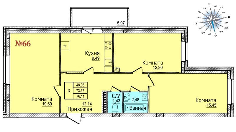 Трехкомнатная квартира №66